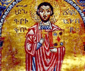 St. Gregory of Narek - Matenadaran, Yerevan, Armenia